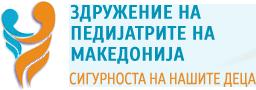 Здружение на педијатрите на Македонија